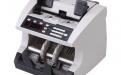 Броячна машина МС 503